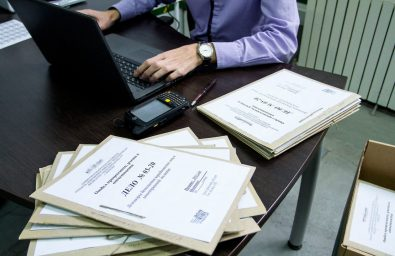 Архивные услуги ДатаБокс
