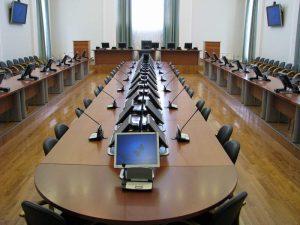 Заседание